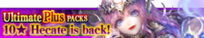 Ultimate Plus Packs 27 banner.png