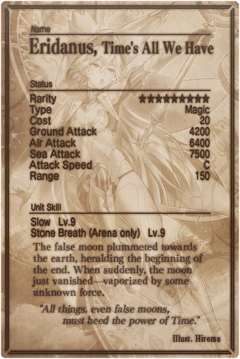 Eridanus card back.jpg