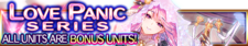 Love Panic Series banner.png