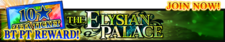 The Elysian Palace release banner.png