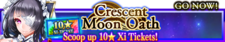 Crescent Moon Oath release banner.png