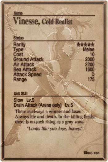 Vinesse card back.jpg