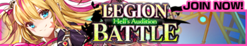 Hell's Audition release banner.png
