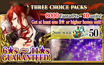 Three Choice Packs 2 packart4.jpg