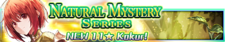Natural Mystery Series banner.png