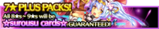 7★ Plus Packs 3 banner.png