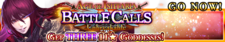 Age of Ishtaria-Unbreakable banner.png