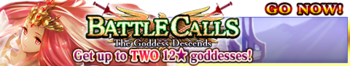 The Goddess Descends III banner.png