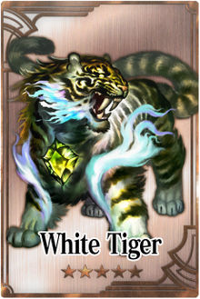 White Tiger m card.jpg