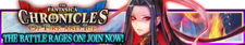 The Fantasica Chronicles 50 release banner.png