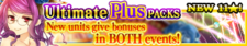 Ultimate Plus Packs 62 banner.png