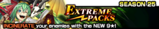 Extreme Packs Season 25 banner.png