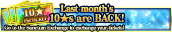 10★ Psi Ticket Exchange banner.png