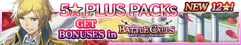 5 Star Plus Packs 76 banner.png