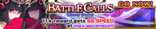 Mirror Image banner.png