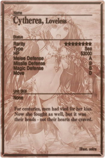Cytherea m card back.jpg