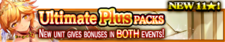 Ultimate Plus Packs 76 banner.png