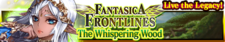 The Whispering Wood release banner.png