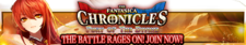 The Fantasica Chronicles 49 release banner.png