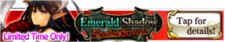 Emerald Shadow Shakedown release banner.png