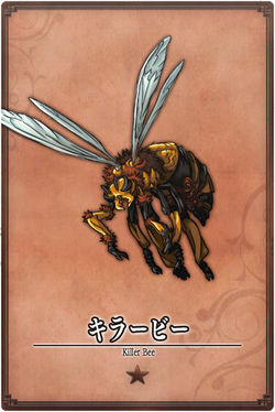 Killer Bee jp.jpg