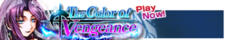 The Color of Vengeance release banner.png
