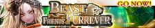 Beast Friends Furrever release banner.png