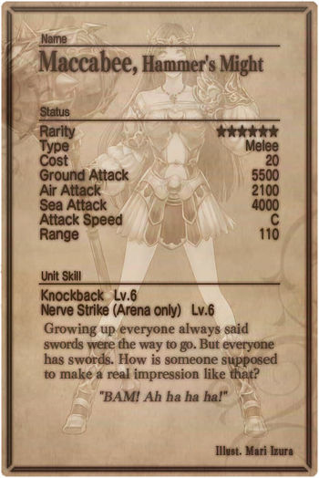 Maccabee card back.jpg
