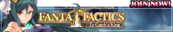 To Catch a King release banner.png