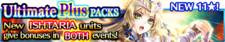 Ultimate Plus Packs 70 banner.png