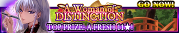 A Woman of Distinction release banner.png