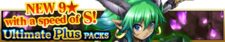 Ultimate Plus Packs 22 banner.png