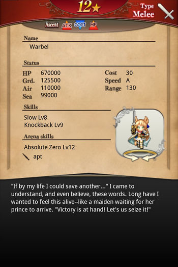 Warbel card back.jpg