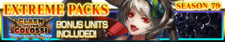 Extreme Packs Season 79 banner.png