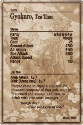 Gyokuro card back.jpg
