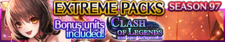 Extreme Packs Season 97 banner.png
