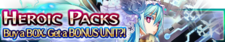 Heroic Packs 7 banner.png