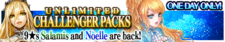 Unlimited Challenger Packs 6 banner.png