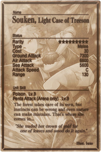 Souken card back.jpg