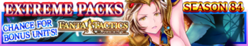 Extreme Packs Season 84 banner.png