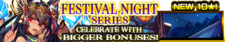 Festival Night Series banner.png