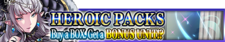 Heroic Packs 16 banner.png