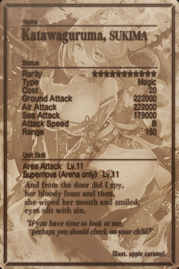 Katawaguruma card back.jpg