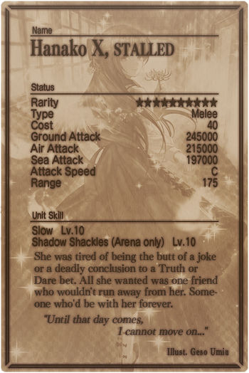 Hanako mlb card back.jpg