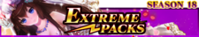 Extreme Packs Season 18 banner.png