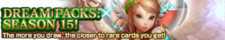 Dream Packs Season 15 banner.png