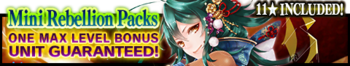 Mini Rebellion Packs 2 banner.png