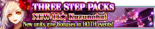 Three Step Packs 77 banner.png