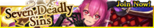 Seven Deadly Sins release banner.png