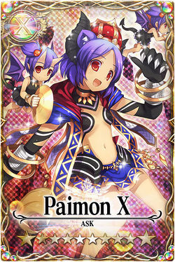 Paimon mlb card.jpg